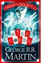 George RR Martin's Wild Cards